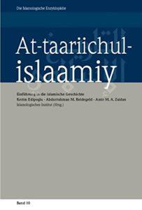 At-taariichul-islaami