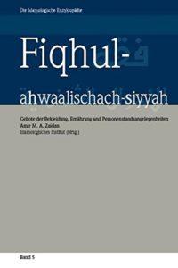 Fiqhul-ahwaalischach-siyyah
