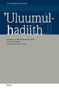 'Uluumul-hadiith