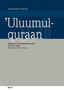 'Uluumul-quraan