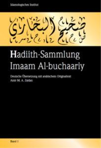 hadithBand11